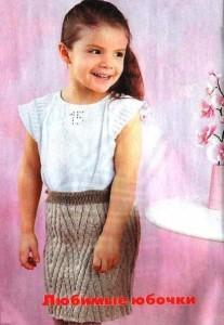Вязаная юбка для девочки спицами