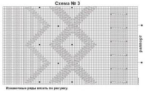 схема вязания № 3