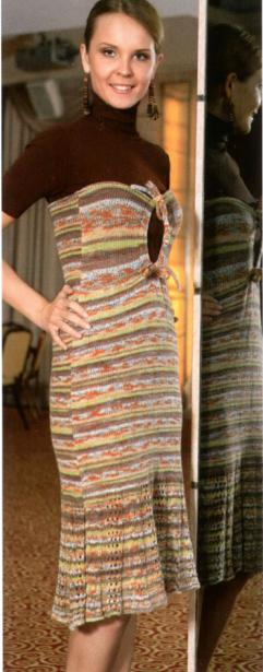 Вязаная юбка сарафан 2 в 1