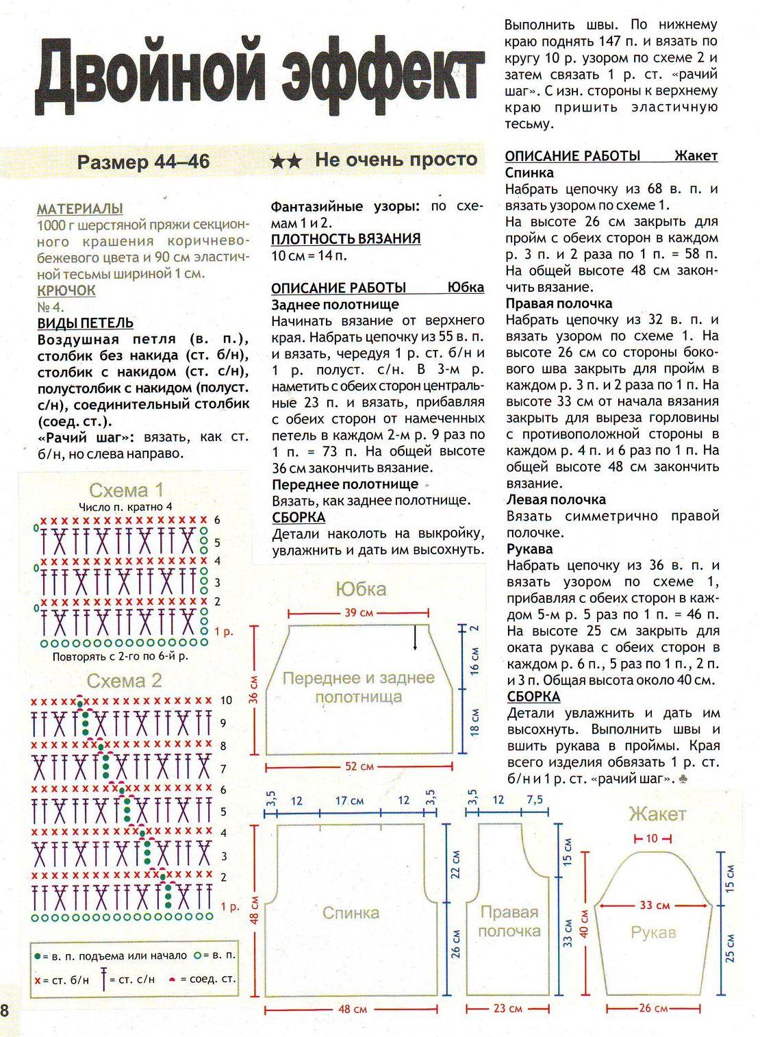 Узоры для ногтей легкие схемы 121