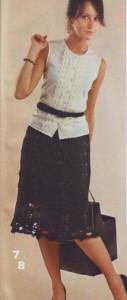 элегантная черная ажурная вязаная юбка крючком фото