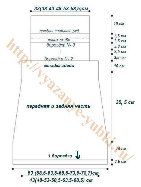 юбок вязание крючком схемы