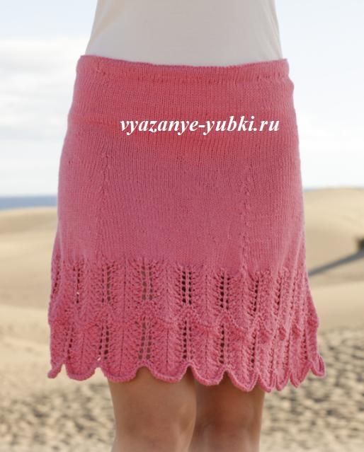 летняя вязаная юбка спицами с ажурной каймой
