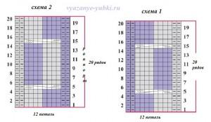схемы вязания двухцветной косы