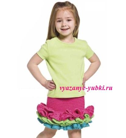 вязаная юбка для девочки крючком с разноцветными воланами